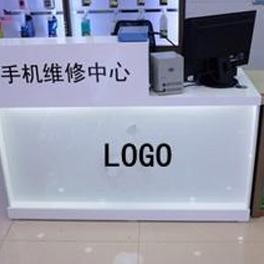 中国电信股份有限公司云计算分公司
